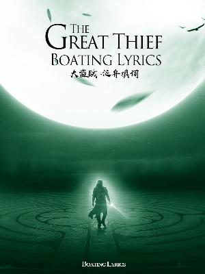The Great Thief