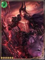 Legend of the Demon King Wong Ye-Qui